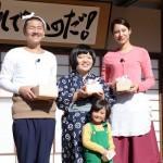 【画像】実写ドラマ「天才バカボン」パパ役は上田晋也、バカボン役はオカリナwwwww