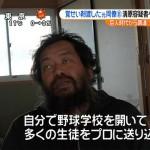 【画像】『スッキリ!!』に出演した元巨人の野村貴仁 うつろな目にヨダレ、呂律回らず