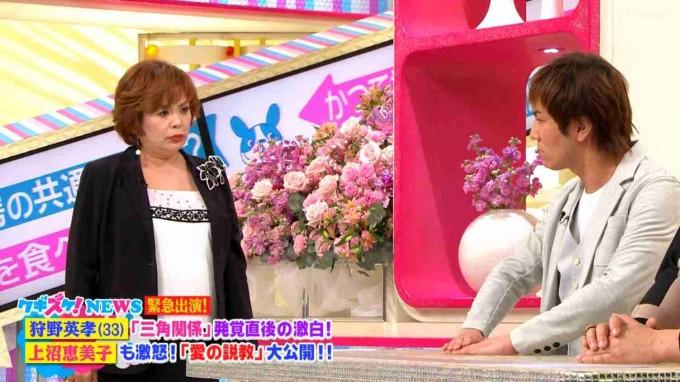 狩野英孝を上沼恵美子が公開説教「こんな女、別れなさい。お父さん泣くで」