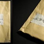 【悲報】酒鬼薔薇、やっぱり東京都内に住んでいた