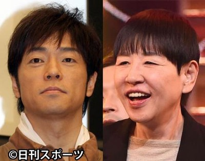 陣内智則、和田アキ子を激怒させ「僕、終わった」