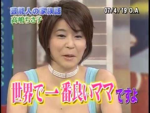 """高嶋ちさ子は自称""""世界で一番良いママ"""" 「腹減って乳もでねえよ!」と旦那にヒステリックに怒鳴る"""
