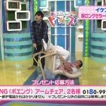 """【放送事故】オードリー春日、「ヒルナンデス」で """"壊れない椅子""""壊す"""