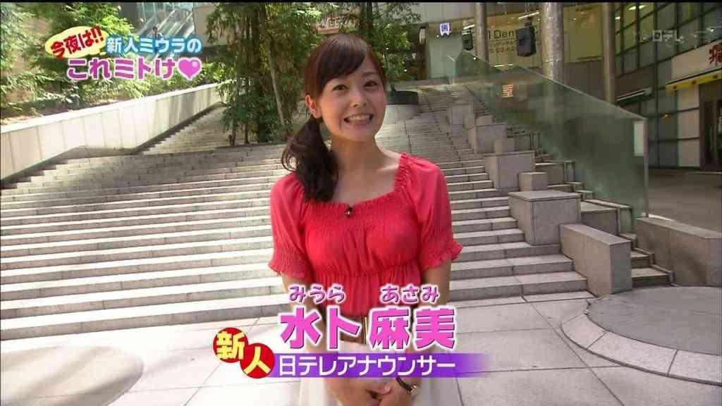 水卜麻美の体型を後輩・徳島えりかが暴露「脱いだらボン、キュ、ボン」