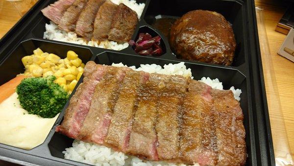 竹達彩奈、肉の日に9980円の焼肉弁当を食す