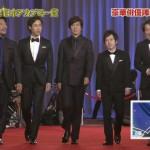 【悲報】嵐の二宮、日本アカデミー賞で公開処刑される