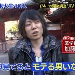 【画像】イケメン東大生「モテすぎるので日大って言ってましたw」