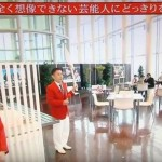 哀川翔が『めちゃイケ』にブチギレ ナイナイとスタッフが謝罪する事態に