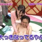 アンガ田中、美女のマッサージで勃起wwww