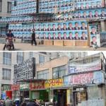 取り壊せば「不敬罪」に…立ち退きを迫られた中国人が建物全面に習近平の写真を貼って大勝利
