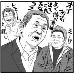 ビートたけしが吉田豪氏に宛てたA4判3枚にわたる謝罪文の全貌が明らかに!