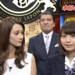 【画像】ダレノガレ明美さんが日本一可愛いJKを公開処刑したと話題に