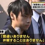 埼玉女子生徒誘拐 「なぜ逃げなかったのか」は強者の理論