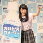「カルピスウォーター」新CMキャラクター、永野芽郁(16)「(長澤、能年ら)歴代の先輩方に負けないように頑張る」