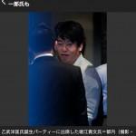 【画像】乙武の誕生パーティーに参加したホリエモンがイケメンすぎる!