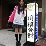 """""""かわいすぎる女流棋士""""竹俣紅、ワタナベエンタ所属に「活動の幅を広げていけたら」"""