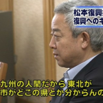 東日本大震災時の西日本人の反応wwwwwww