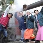 箱根に今夏「めちゃイケ温泉」 岡村「日本一面白い温泉つくる」