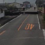 【画像】熊本県阿蘇市 めちゃくちゃズレまくる 尋常じゃないレベル