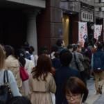 銀座の熊本アンテナショップになが~い列! 「買って応援」広がる 「みんなできること探してるんだな…」