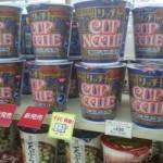 矢口CM中止騒動で日清食品「カップヌードルリッチ」売り上げ急上昇↑