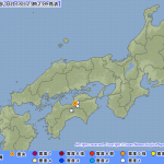 徳島で地震 これ九州から四国に拡大してきたの?