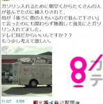 熊本地震でのマスコミの功績一覧