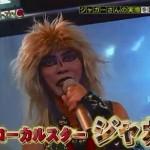 """千葉のシンガー""""ジャガーさん""""冠番組「HELLO JAGUAR」が復活"""