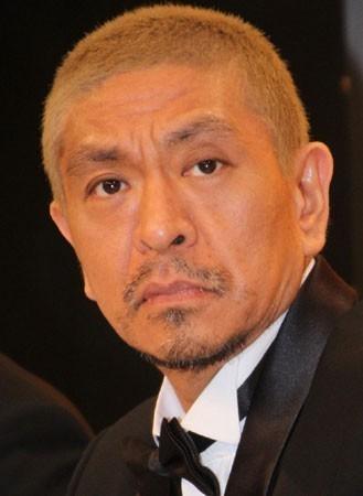 松本人志の「オカン」ツイートに反響…「涙でそう」「こころあたたまりました」