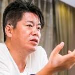 ホリエモンが松本人志の「心がない」との批判に反論