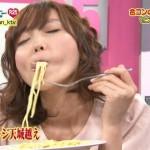 【画像】吉木りさのパスタの食い方wwwwwwwwww