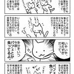 【画像】ツイカス女の描いた漫画、意味がわからない