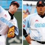 【韓国プロ野球】ロッテがドラえもんとコラボ ドラえもんが大きく描かれたユニフォームを着用