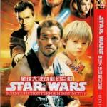 【お得】スターウォーズ海賊版DVDのパッケージが酷いと話題に!