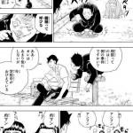 【悲報】雷句誠先生の新連載、おかしい
