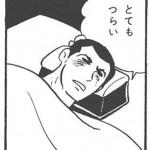 【悲報】日本のアニメ・ゲームによって、中国の若者の「三国志」観が崩壊