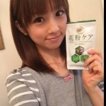 【画像】現在の小倉優子(32)さんの姿がこちらwwwwwwww