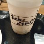 【画像】女性声優「スタバのカップに声可愛いってメッセージが書いてあった嬉しい」