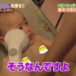テレビ朝日、赤ちゃんの乳首を編集で隠す