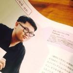 Tehuさん(20)、将軍ヘアになって雑誌に登場!