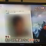 【画像】野獣先輩、地上波デビュー