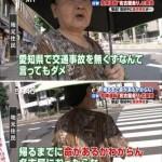 【ドラレコ】日本一「運転マナー」が悪い愛知県でとんでもない運転をするトラックが撮影される