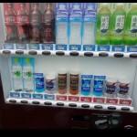 富士山の頂にある自販機の値段wwwwww