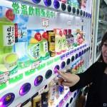 「あったか~い」「つめた~い」じゃない!アサヒ飲料、常温自販機を年内300台へ