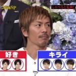 V6森田 メンバーの連絡先「知らない」…合わないのは井ノ原と告白