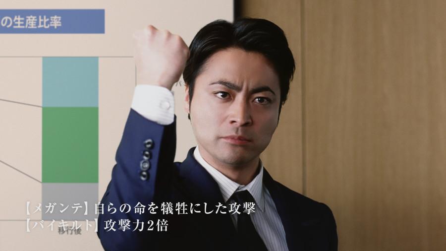 山田孝之、CMでドラクエの呪文20連発wwwww