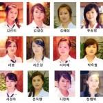 【画像】北朝鮮レストランから集団脱北した女性従業員12人の顔写真公開
