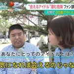 【画像】テレビが罪無きアイドルオタクを公開処刑
