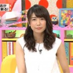 青山愛アナ「ご飯って食べてても途中で飽きるよな?」