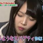 関西人、放送事故レベルの食レポを普通にテレビで流すwwwwwww